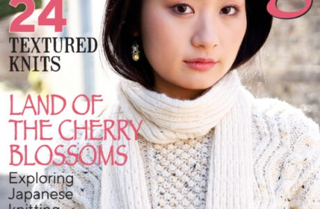 Knitting magazine 213