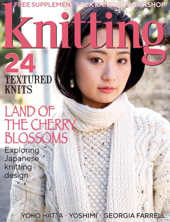 Knitting magazine 213